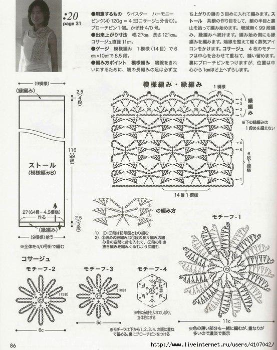 Bufanda motivo ⭐ SENCILLO DE TEJER ⭐ ▷ Crochet Fácil