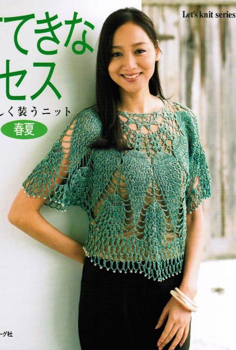 Poncho a crochet piñas