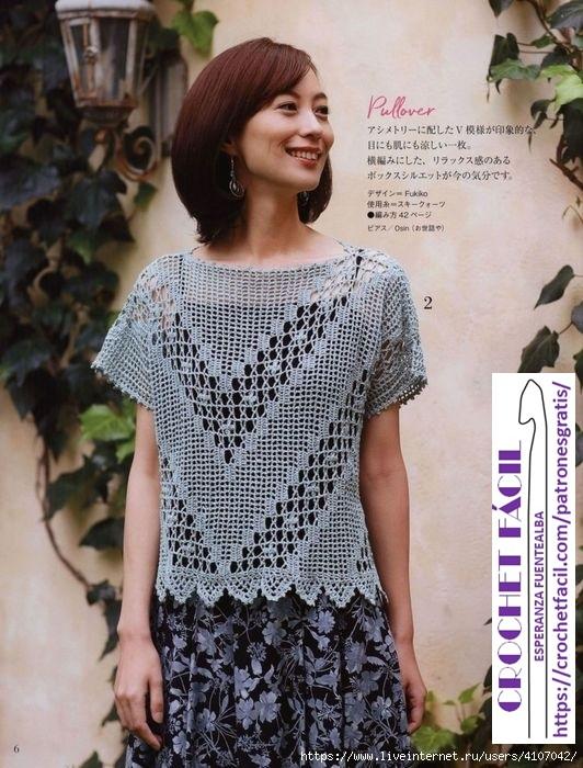 Blusa Crochet diseño diagonal