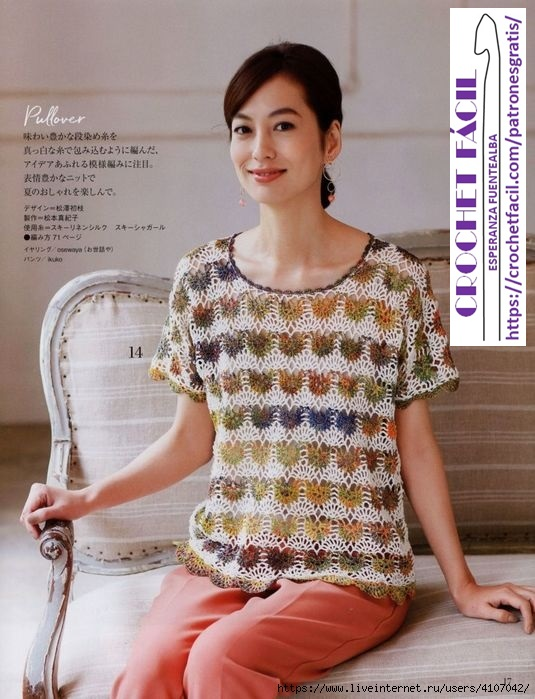 Blusa calada crochet