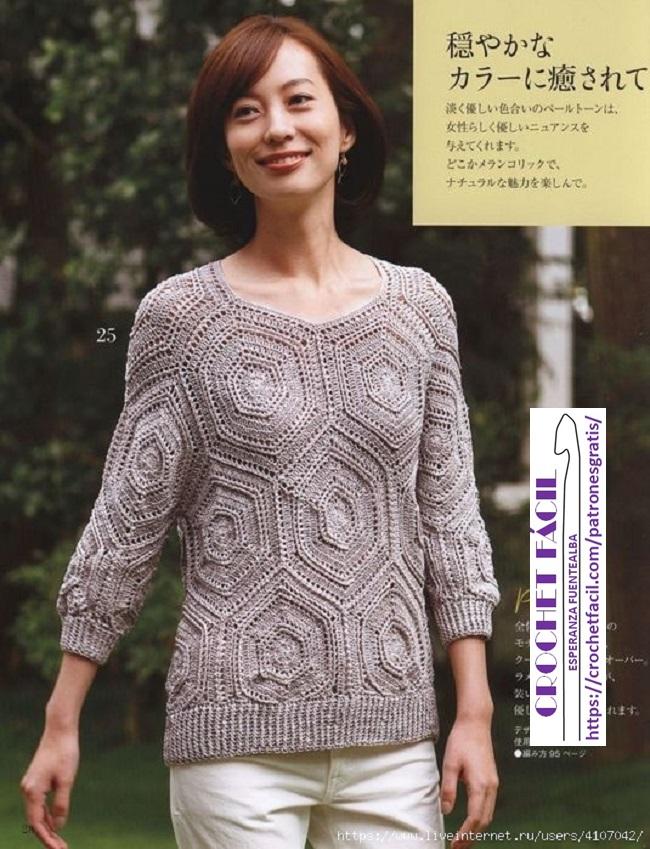 Chomba Mujer Crochet Hexagonal