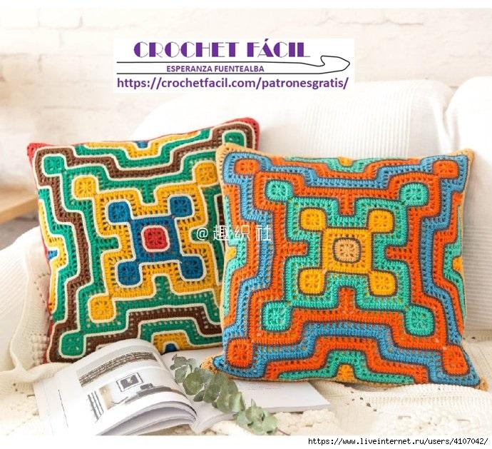 Cojín Crochet Geométrico